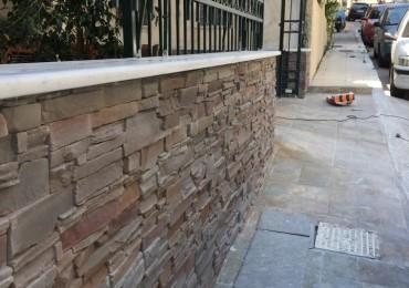 Τοποθέτηση πέτρας σε διαμέρισμα