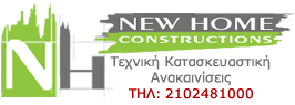 New Home Constructions | Ανακαίνιση Σπιτιού & Επαγγελματικών Χώρων