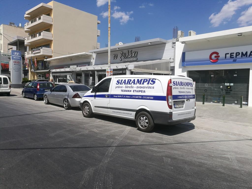 Το συνεργείο Siarampis στην τοποθέτηση πλακιδίων στο κατάστημα Ξυλάκι στο Καματερό